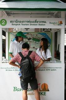 Bangkok bicycle.jpg