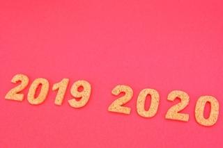 TFCの年末年始の営業日.jpg
